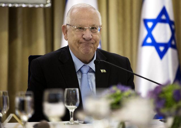 Reuven Rivlin, presidente israelí
