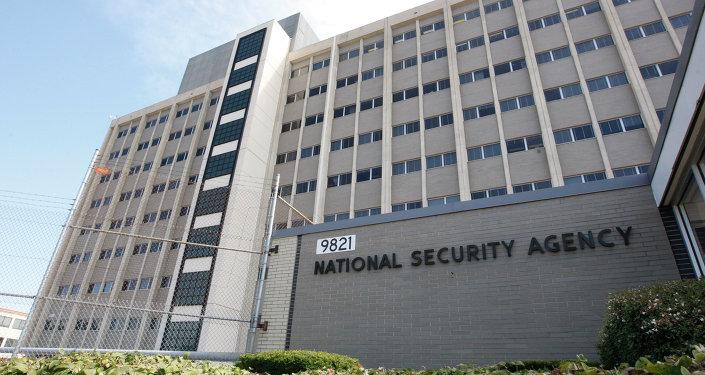 Agencia de Seguridad Nacional de EEUU