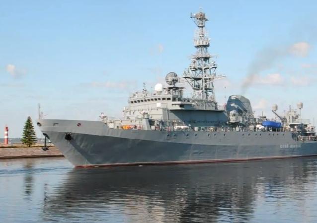 Barco espía ruso Yuri Ivanov