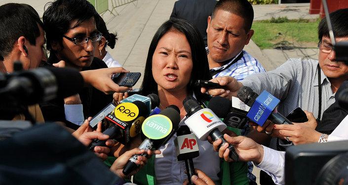 Indulto a Alberto Fujimori es un proceso concluido — Presidente de Perú