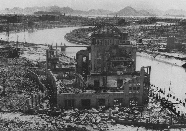 Hiroshima (archivo del septiembre de 1945)