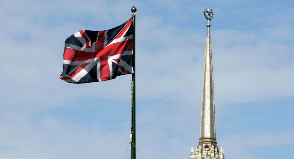 Embajada del Reino Unido en Moscú (archivo)