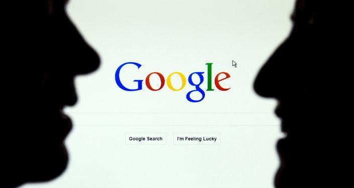 El buscador de Google, referencial
