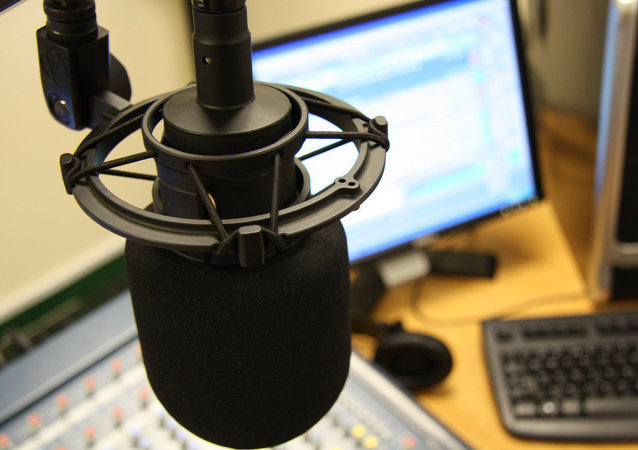 Micrófono (archivo)