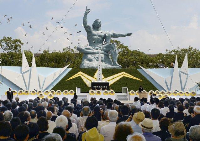 Parque de la Paz, Nagasaki