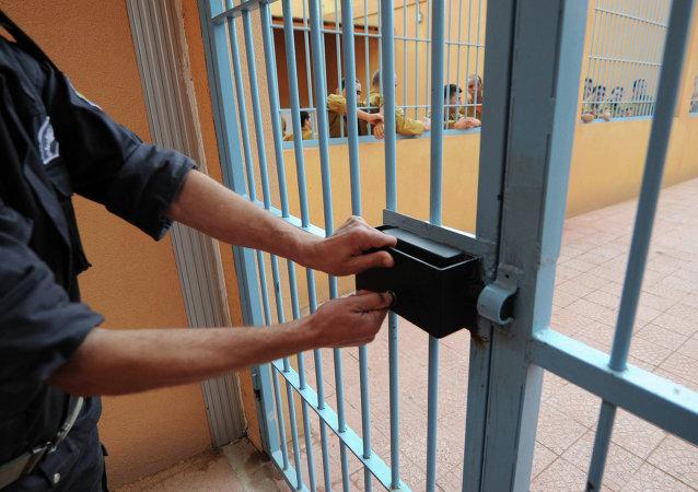 Una cárcel en Argelia