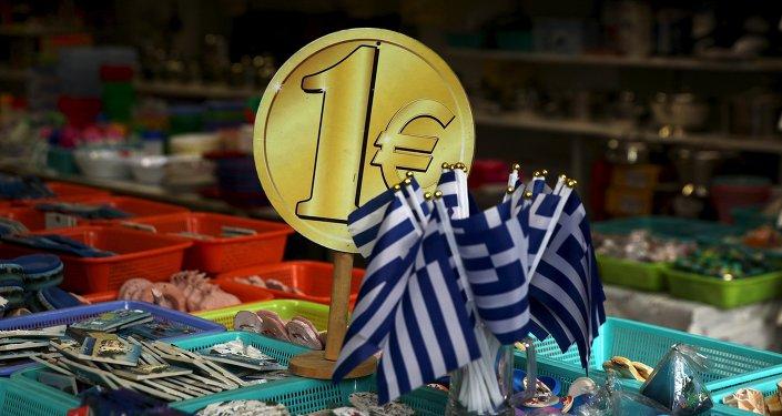 Impactantes pronósticos del FMI para Grecia, España, Italia y Portugal
