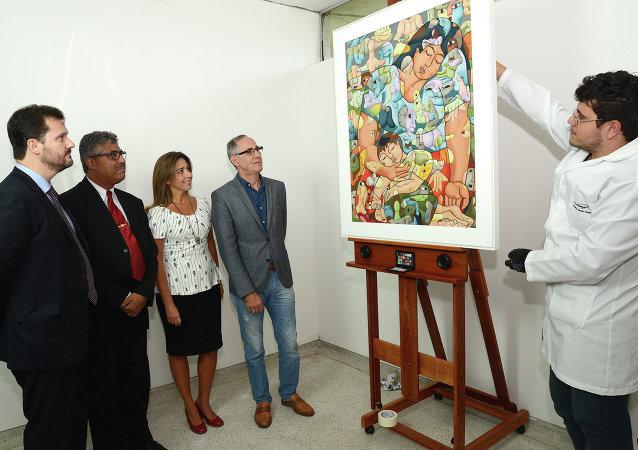 Una obra en el Museo Oscar Niemeyer de Curitiba incautada durante operación policial (Archivo)