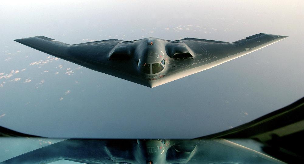 Bombardero estadounidense B-2 Spirit (archivo)