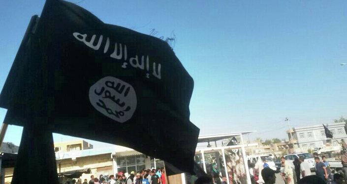 Bandera del Daesh