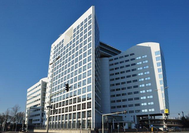 Edificio del Tribunal Penal Internacional de La Haya