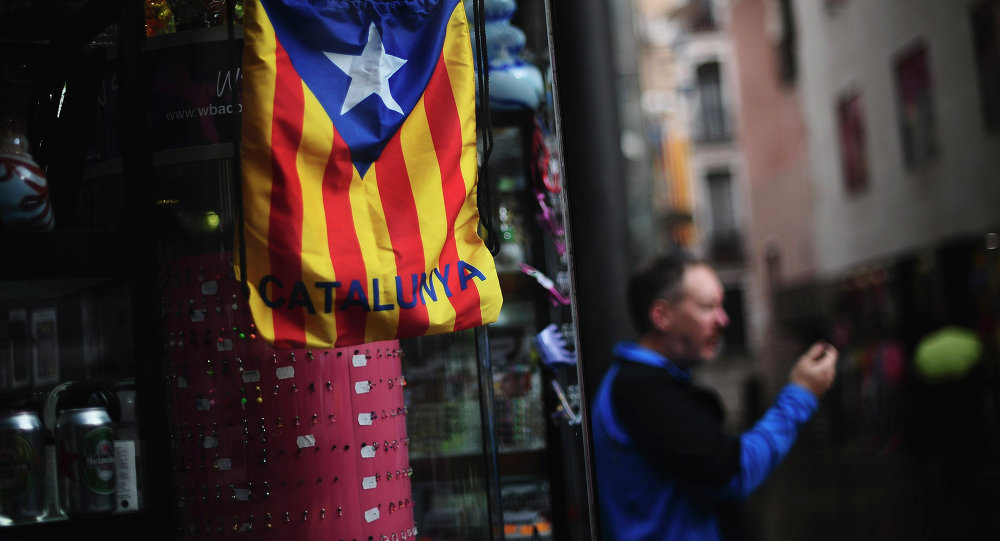 Registran la declaración que da inicio al proceso de independencia de Cataluña