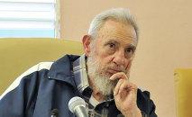 Fidel Castro (archivo)