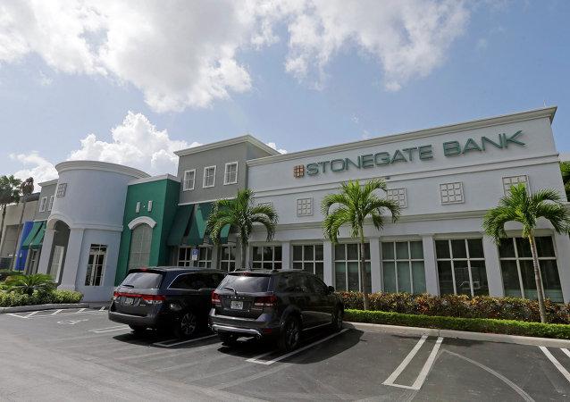 Banco Stonegate