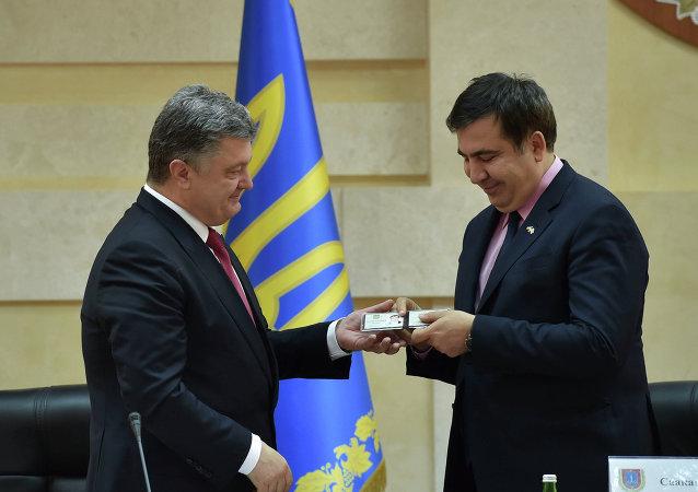 Presidente de Ucrania, Petró Poroshenko y gobernador de la región de Odesa, Mijaíl Saakashvili