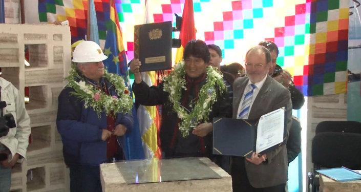 Evo Morales inaugura una planta de litio en el salar más grande del mundo