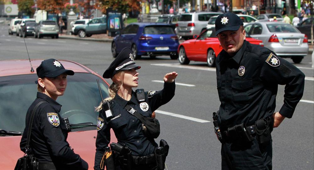 Policía de Ucrania