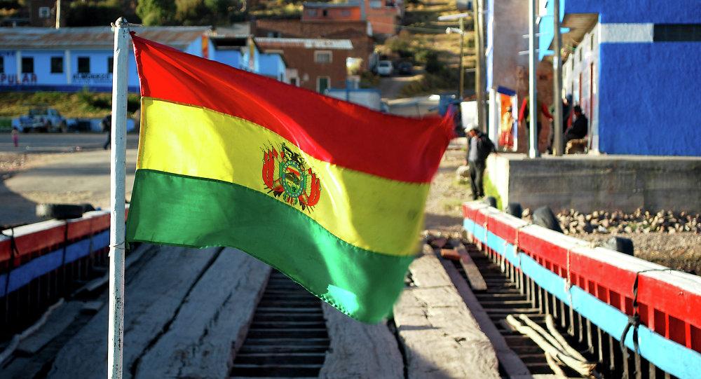Bolivia está preparada para afrontar la crisis internacional, coinciden expertos