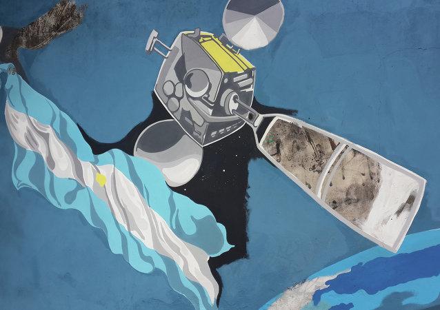 Mural pintado en Buenos Aires con motivo del lanzamiento en 2014 del satélite ARSAT-1