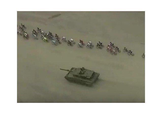 Tanque vs Bicicleta