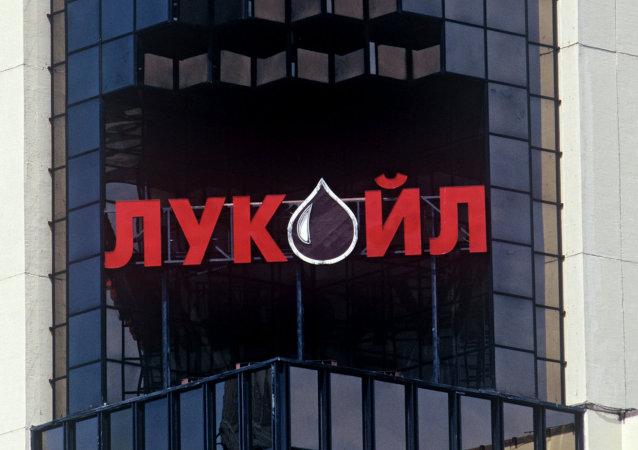 Logo de Lukoil