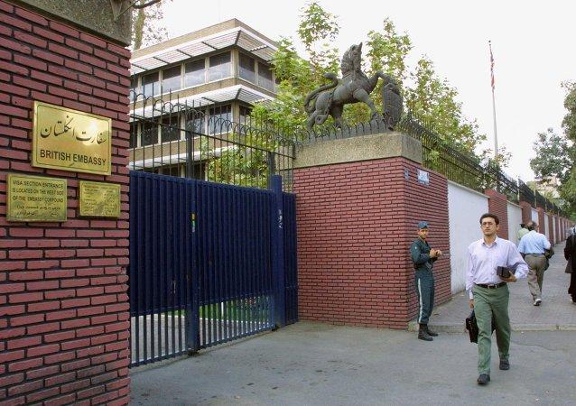 Embajada del Reino Unido en Teherán (archivo)