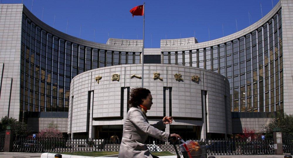 La sede de Banco Popular de China en Pekín