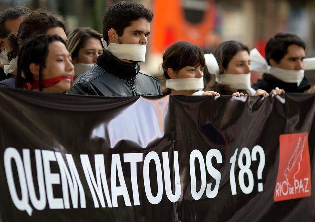 Manifestación de protesta en contra de la violencia policial en São Paulo