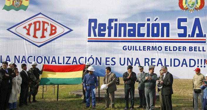 Refinería de gas en Santa Cruz, Bolivia (Archivo)