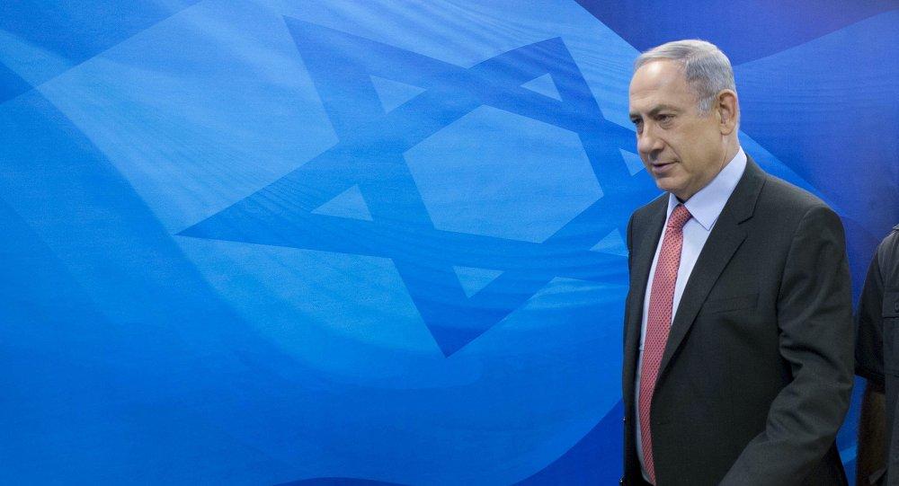 México e Israel actualizarán Acuerdo de Libre Comercio