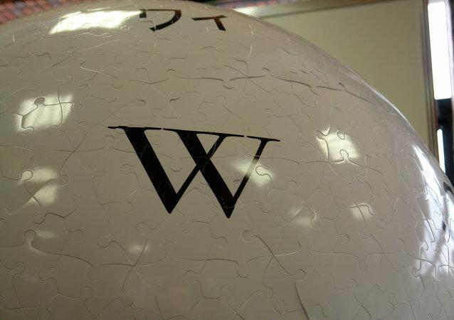 Globo del wiki