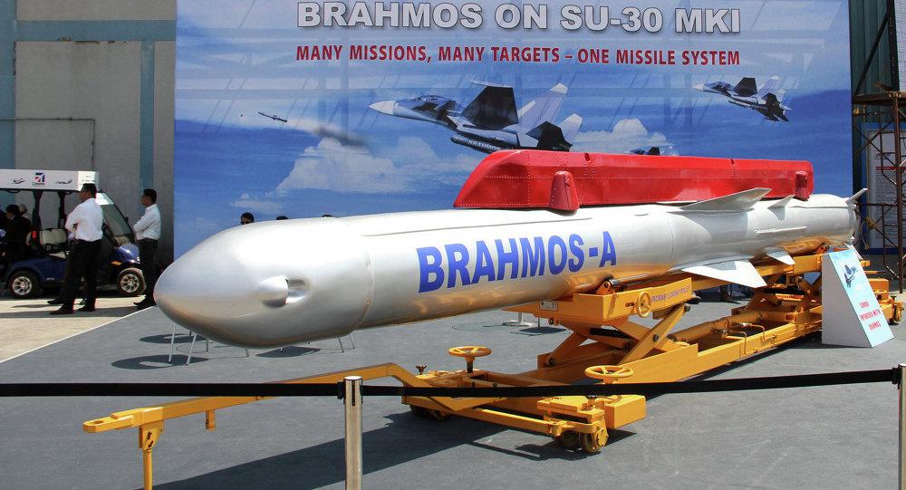 Resultado de imagen para misil BrahMos