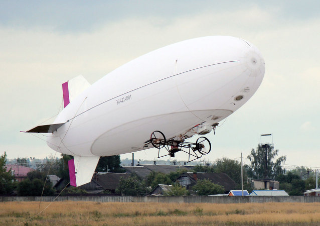 Dirigible no tripulado DP-29