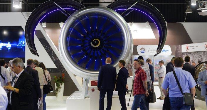 La inauguración del salón aeroespacial MAKS-2015 (archivo)