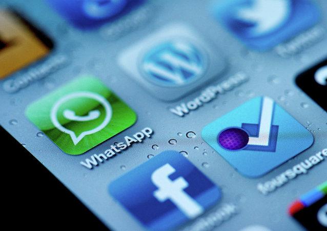 Aplicación de mensajería instantánea Whatsapp
