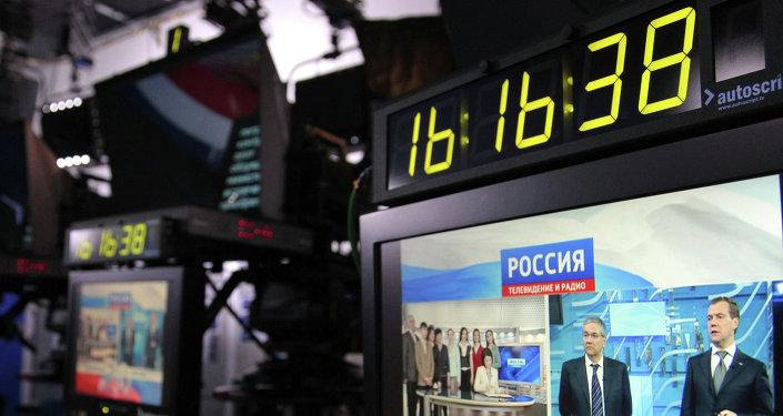 Oficina de telecadena Rossiya