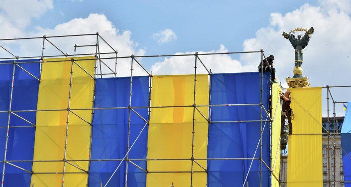 Banderas de Ucrania