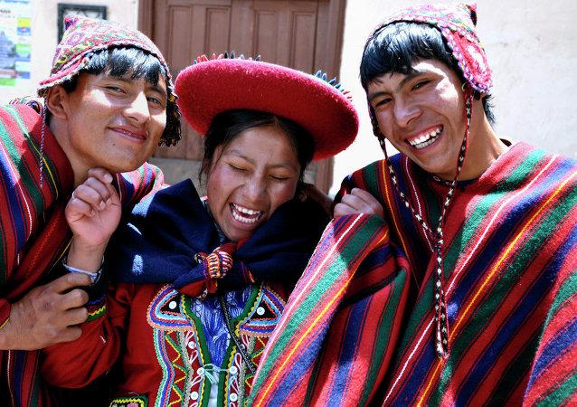 Jóvenes campesinos de Ecuador