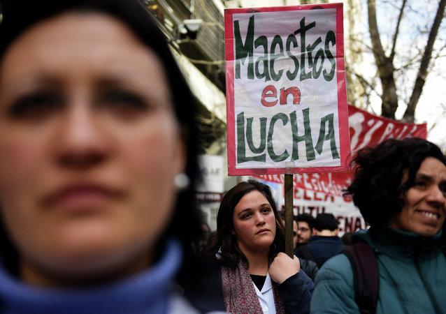 Huelga de los gremios de la educación en Montevideo, Uruguay, el 20 de agosto, 2015