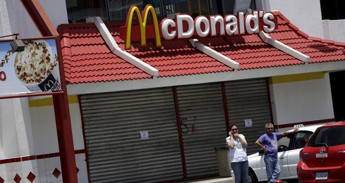 McDonald's cerrado en la Ciudad de Guatemala