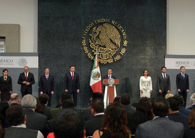 Nuevo gabinete del presidente de México, Enrique Peña Nieto