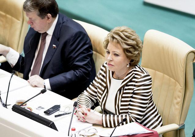 Valentina Matvienko, presidenta del Senado de Rusia (archivo)