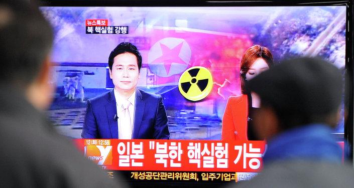 Noticias surcoreanas informan sobre una prueba nuclear realizada por Corea del Norte (imagen referencial)