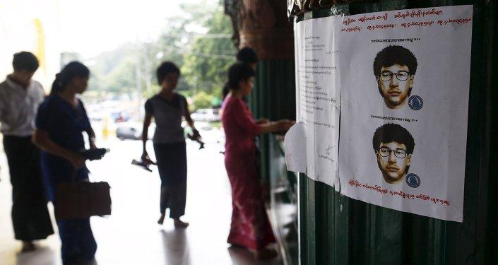 Detienen a un sospechoso de perpetrar reciente atentado en Bangkok