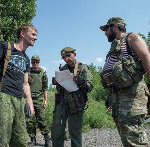 Milicias de Donbás