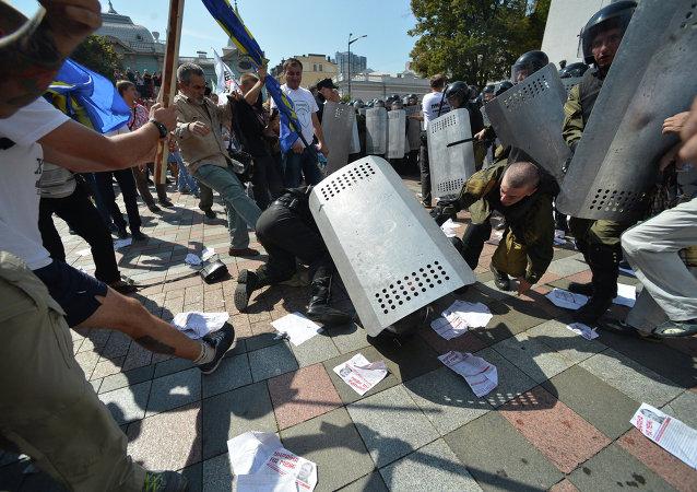 Situación en Kiev
