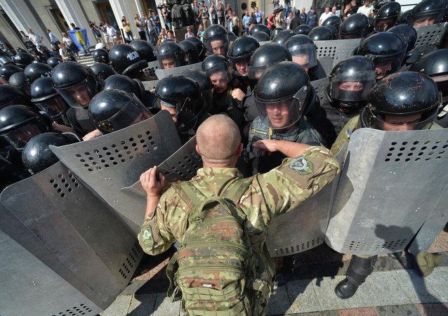 Enfrentamientos en Kiev, el 31 de agosto, 2015