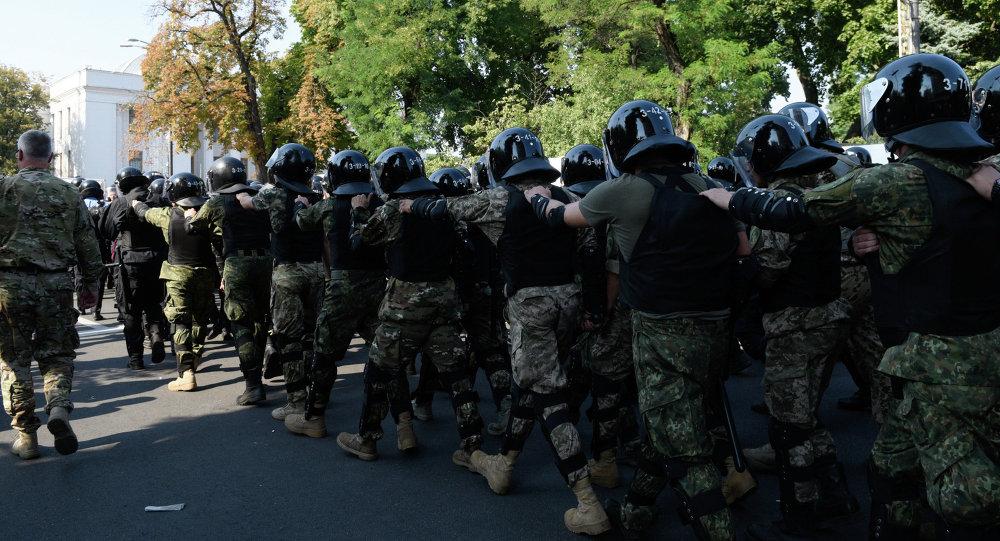 Disturbios en Kiev, el 31 de agosto, 2015