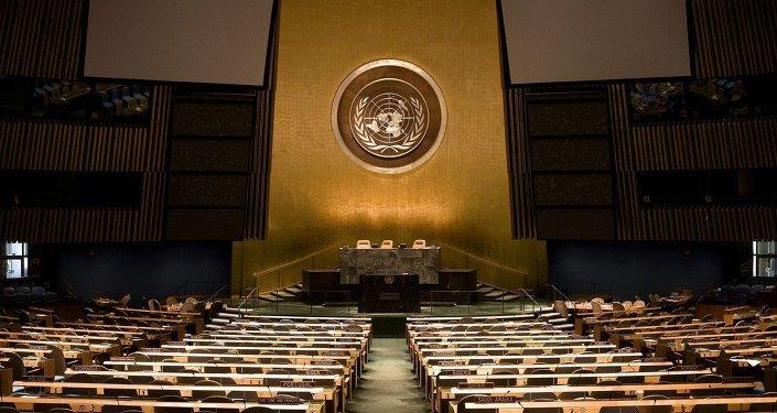 Sede de la Asamblea General de la ONU en Nueva York