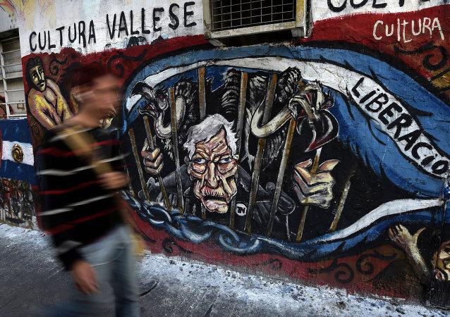 Un grafiti en Buenos Aires, Argentina